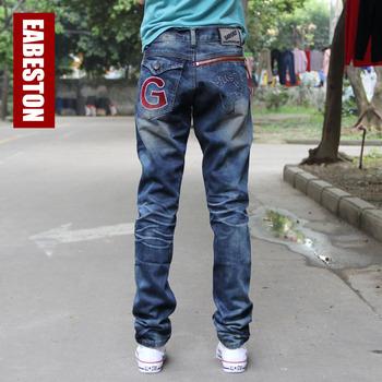 Women's loose dark color mid waist jeans plus size flag denim long trousers