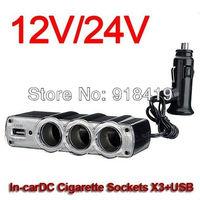 Multiprise Allume Cigare 3 Prise +1 Prise USB Voiture Chargeur Adaptateur DC 12V