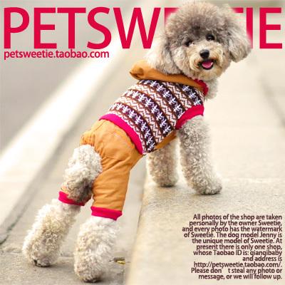 Dog Sweater Sewing Pattern Small Dog Sweater Patterns