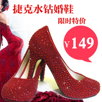 Handmade crystal shoes wedding shoes wedding shoes red wedding shoes high-heeled party shoes dress shoes formal red