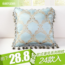 Fashion quality cushion luxury cushion office pillow ofhead sofa cushion(China (Mainland))
