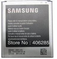 New 1x 2600mAh OEM B600BC Battery for Samsung Galaxy SIV S4 i9500 Verizon i545 CDMA AT&T I337 Free Shipping