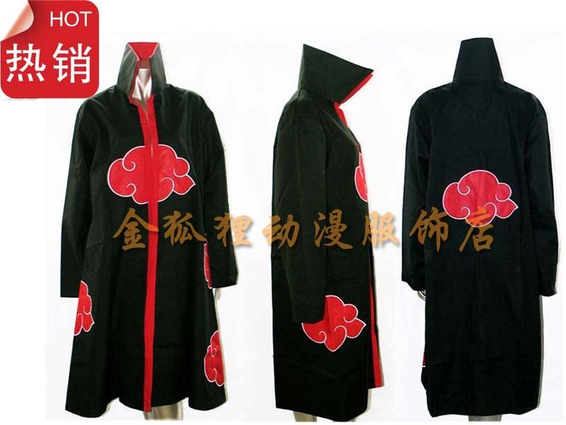costumes NARUTO Akatsuki Naruto 6th Hokage Jacket