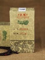 High Quality Chinese Yunnan 100g  Raw Puer Tea Puerh Tea Chinese Health Tea Free Shipping