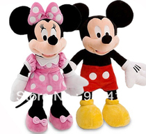 "Giant size stuffed toys 47"" Mickey Mouse toys 120cm Christmas gift baby items for kids special toys free shipping(China (Mainland))"