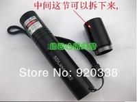 1000mw green laser pen laser light The flashlight cool to the force of the green laser pointer Amazing price
