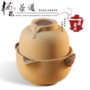 free shipping hot sale Ceramic Ru ware Quik Cup travel tea a tea pot a tea cup pottery clay purple  tureen height 8cm width8.5cm