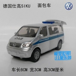 Free shipping Siku microbiotic original volkswagen police car alloy car model toy car(China (Mainland))