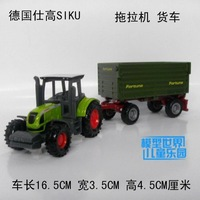 Siku boxed tractor freight car alloy car model toy car