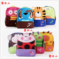 Free shipping  cartoon animal child small school bag primary school students male female child backpack a4 book