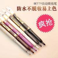 24PCS/LOT Waterproof Popular Automatic Eye Shadow Eyeliner Pen With Sponge 6 Colors Optional 7549