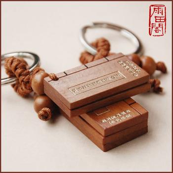 Evil mahogany keychain car key female