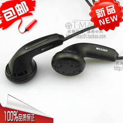 HEADROOM black song the headphone bass mp3mp4 of MC550H ear sports headphones of mobile music computer mp3 earplugs(China (Mainland))