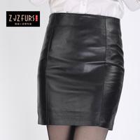 FREE SHIPPING! Female genuine leather skirt bust skirt sheepskin slim hip skirt step genuine leather short skirt