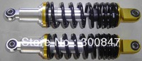 High preformance universal motorcycle ATV Bike shock absorber mit093