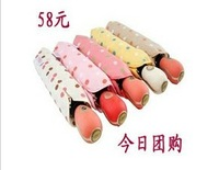 Umbrella automatic umbrella folding windproof sun umbrella fully-automatic umbrella