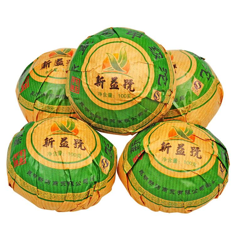 Чай Пуэр XYH 100 чай пуэр чёрный 100 г
