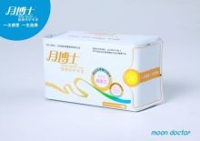 18 packs/lot High-tech Moon Doctor Anion sanitary napkins: free shipping