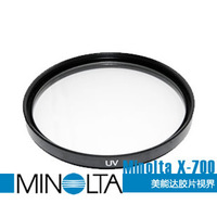 Minolta x700 xd7 srt101 film camera 49mm high quality uv mirror digital filter protector