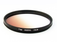 Yongle 52mm tawers coffee gradient mirror circle gradient color mirror gradient tea slr camera filter