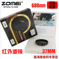 Zomei 37mm 680nm infrared mirror dv camera infrared filter 37 camera filter lens