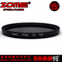 Zomei 74mm 850nm infrared filter lens camera filter three-filter obscuration mirror