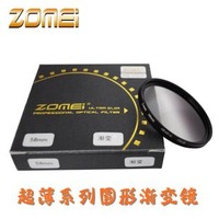 Zomei 72mm circle gradient ultra-thin mirror gray gradient 18-200 camera filter