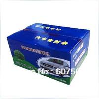 Rpuf Changan CS35 bar doors and windows sound insulation seal strip  full set bags packaging drawings