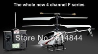 free shipping-2PCS/LOT 28CM 4ch helicopter MJX F27 W/Gyro&led lights/LCD display  mini rc helicopter