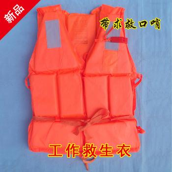 Life vest reflective clothing life jacket professional swimwear fishing clothes whisted belt