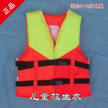 Child beach child life vest life jacket