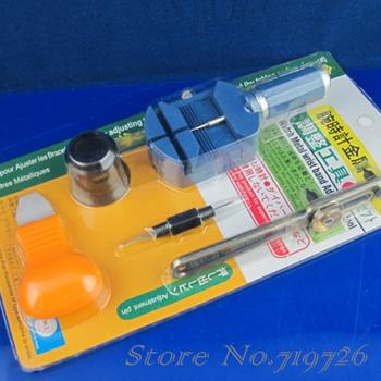 5 PCS/Lot Fast Shipping 5pcs Watch Repair Case GJBP0031 Opener Battery Replacement Repair Tool Set Kit