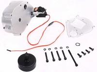 Baja Reverse Gear Kit for Baja 5B/5T/5SC