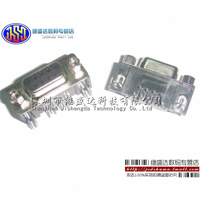 DB9 pin 9 serial Female to Female(China (Mainland))