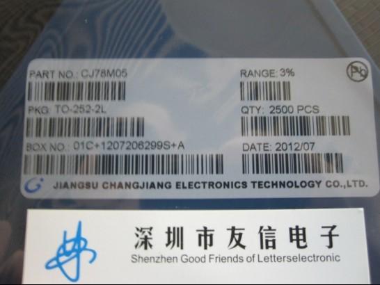 New original Jiangsu Changjiang Electronics CJ78M05 78M05 SOT-252 2500PCS / disk(China (Mainland))