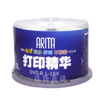 Arita series waterproof super bright essence burn disc dvd-r blank