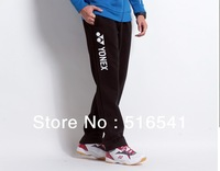 Free shipping Badminton clothing badminton trousers badminton pants men and women badminton trousers