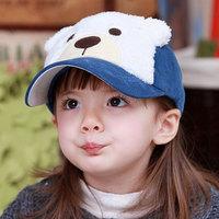 Spring and autumn child cap baby hat bear style baseball cap sunbonnet
