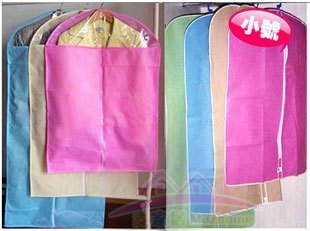 B282 suit dust cover Medium dust bag dust cover storage bag