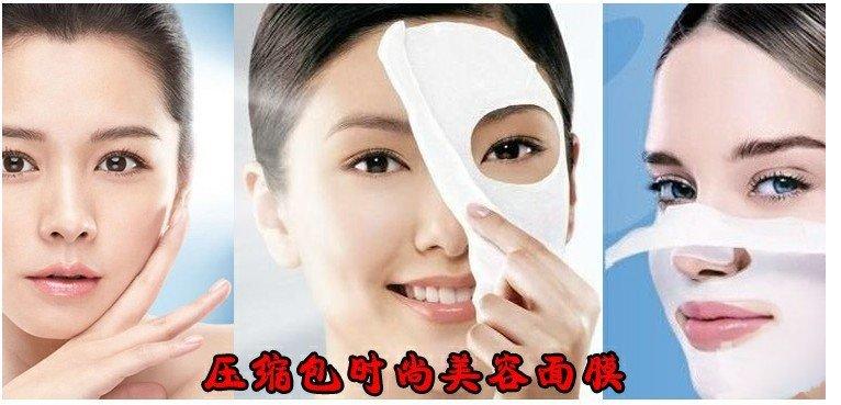 30pcs/lot Skin Face Care DIY Facial Paper Compress Masque Mask free shipping(China (Mainland))