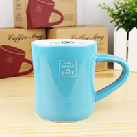 Cup brief candy mug solid color coffee cup ceramic cup