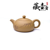 Yixing teapot book clinochlore 200cc