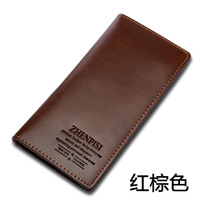 Wallet elegant commercial male cowhide long wallet design commercial multi card holder purse wallet