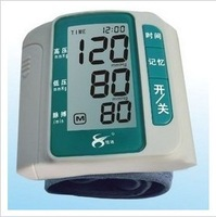 New arrival voice household fully-automatic wrist length type electronic sphygmomanometer hemomanometer