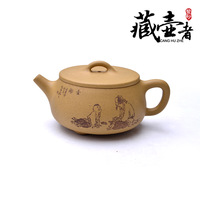 The 2013 China Yixing special teapot ceramic teapot tea glass tea set handcrafted  Teapot 210cc