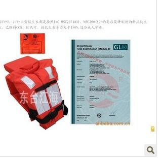 2013 life vest , ec life vest , life vest ccs , marine life vest  fashion gift
