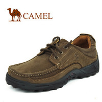 Camel Fashion Casual Scrub Leather Shoes Casual Shoes