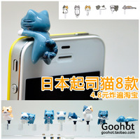 New arrival niconico dust plug duomaomao dust plug mobile phone for iphone dust plug cheese