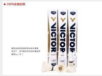 Victor GOLD NO.1  badminton shuttlecock, high quality badminton shuttlecocks, 2 doz/lot free shipping