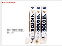 Victor GOLD NO.1  badminton shuttlecock, high quality badminton shuttlecocks, 2 doz/lot free shipping
